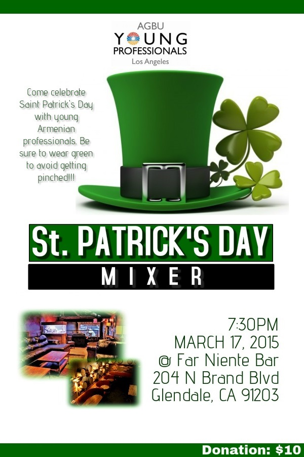 AGBU Saint Patrick's Day flyer 2015