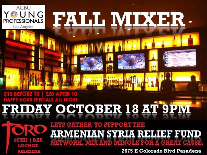 Fall Mixer